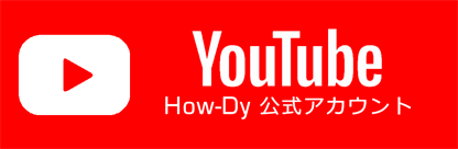 youtube|How-Dy公式アカウント