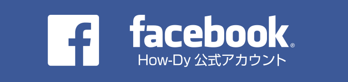 facebook|How-Dy公式アカウント