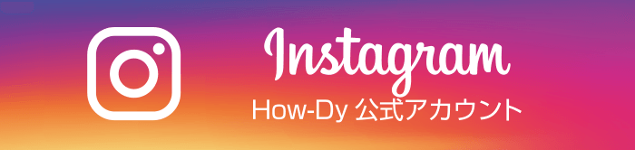 instagram|How-Dy公式アカウント