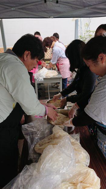 自然栽培 味噌仕込み ワークショップ