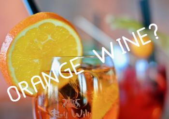 自然派ワイン オレンジワイン